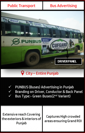 Punjab Roadways Buses Ads| Punjab Roadways Buses Advertising Agency | Punjab Roadways Buses Advertising rates | PUNBUS Advertisement in Punjab| Buses Advertising in Punjab | Transport advertisement in Punjab | Punjab Roadways Ads in Punjab