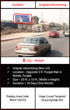 Unipole advertising Opposite V R Punjab Mall in Mohali, Punjab(Outdoor Hoardings Advertising Campaign)