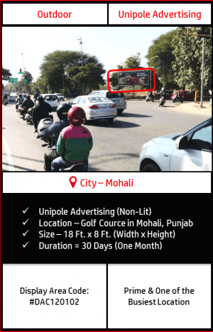 Unipole advertising at Golf Course in Mohali, Punjab(Outdoor Hoarding and Billboard advertising)