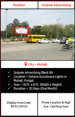 Unipole advertising at Sohana Gurudwara Lights in Mohali, Punjab(Outdoor Hoarding Advertising Campaign)