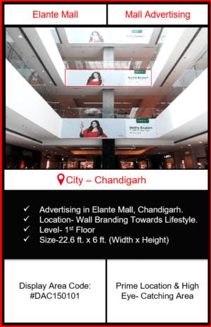 Elante Mall Advertising   Advertising in Elante Mall Chandigarh   Mall Advertising   Advertising in Chandigarh