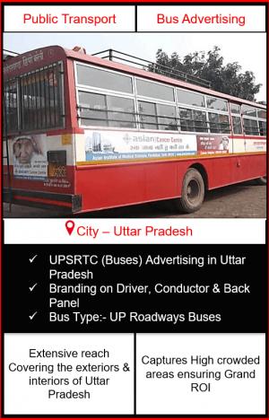 Uttar Pradesh (UPSRTC) Roadways Buses Advertisement, Bus Advertising, Uttar Pradesh Roadways Advertisement, Buses Branding UP Buses, UP Bus Advertising, Advertising on Uttar Pradesh Buses, up buses advertising