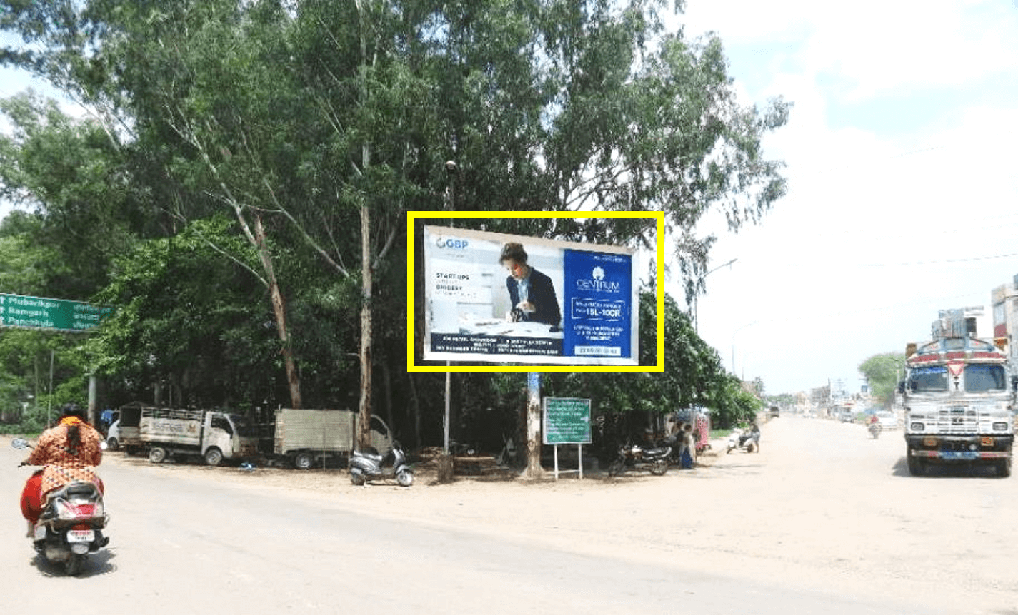 Unipole advertising at Haibatpur Chowk, Old Ambala Road Facing Ambala Highway, Derabassi