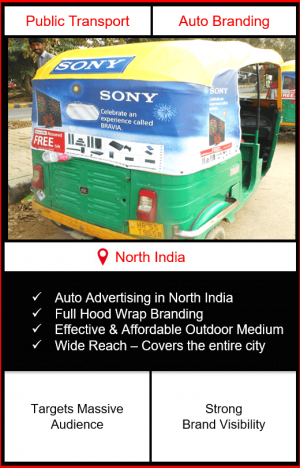 Auto Rickshaw Advertising, Auto Rickshaw Branding, Auto Rickshaw Advertising in Punjab, Auto Rickshaw Advertising in Uttar Pradesh, Auto Rickshaw Advertising in Chandigarh, Auto Rickshaw Advertising in Delhi, Advertising on Auto Rickshaw, Advertising on Autos