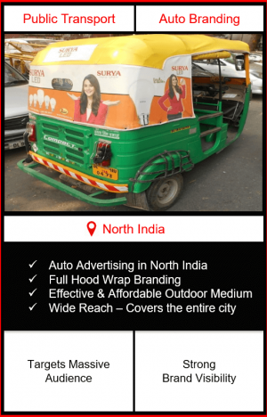 Auto Rickshaw Advertising, Auto Rickshaw Branding, Auto Rickshaw Advertising in Punjab, Auto Rickshaw Advertising in Uttar Pradesh, Auto Rickshaw Advertising in Kanpur, Advertising on Auto Rickshaw in Delhi, Advertising on Auto Rickshaw in Chandigarh, Advertising in Chandigarh, Auto Rickshaw Advertising in Delhi, Advertising on Auto Rickshaw, Advertising on Autos