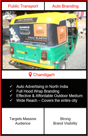 Auto Rickshaw Advertising in Chandigarh, Auto Rickshaw Branding in Chandigarh, Advertising on Autos in Chandigarh, Advertising on Auto Rickshaw in Chandigarh, Auto Rickshaw Advertising in Punjab