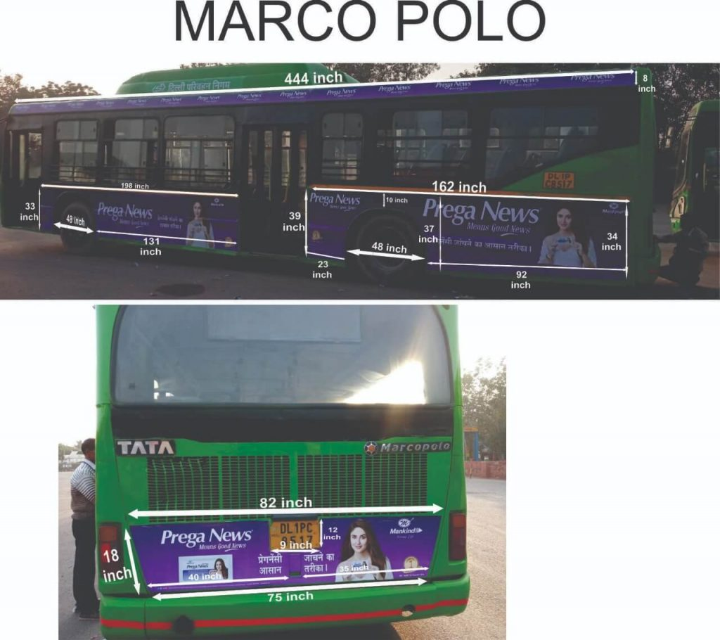 DTC Buses Dimensions