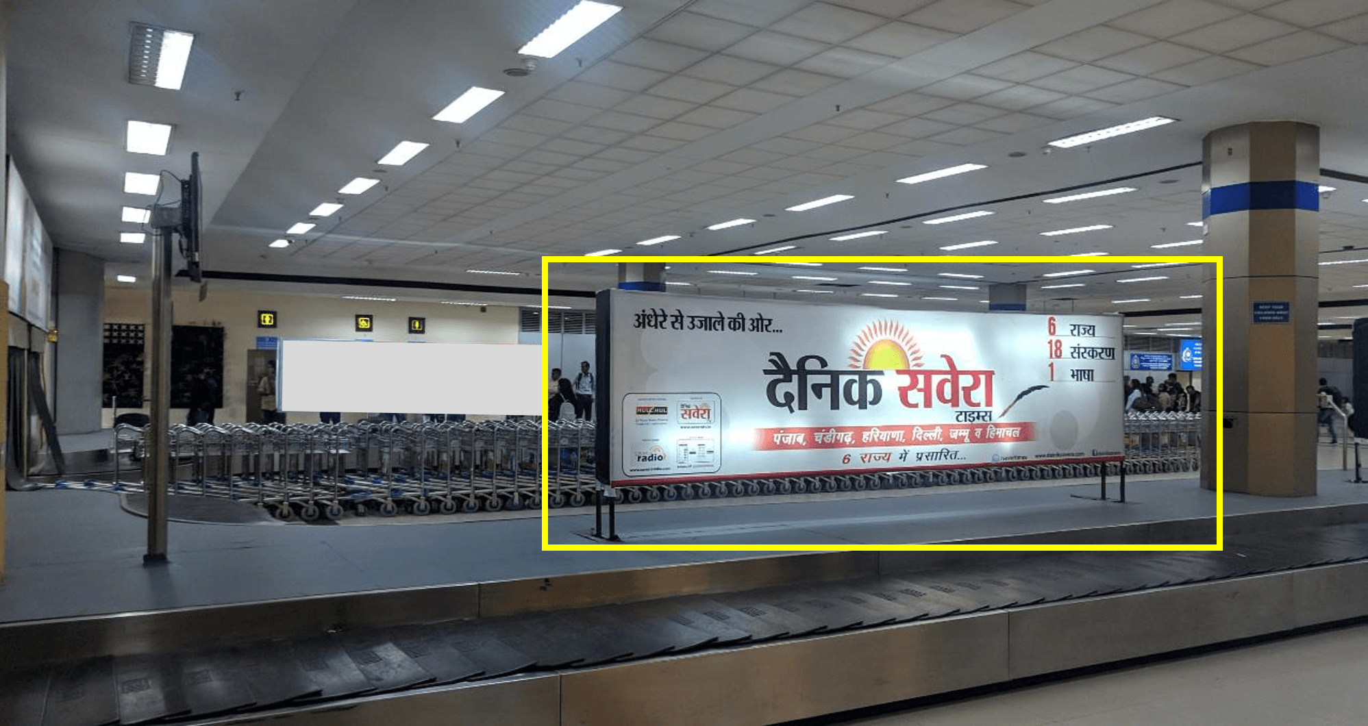 Option No.3 Branding at Airport, Domestic Arrival - Conveyor Belt , Amritsar