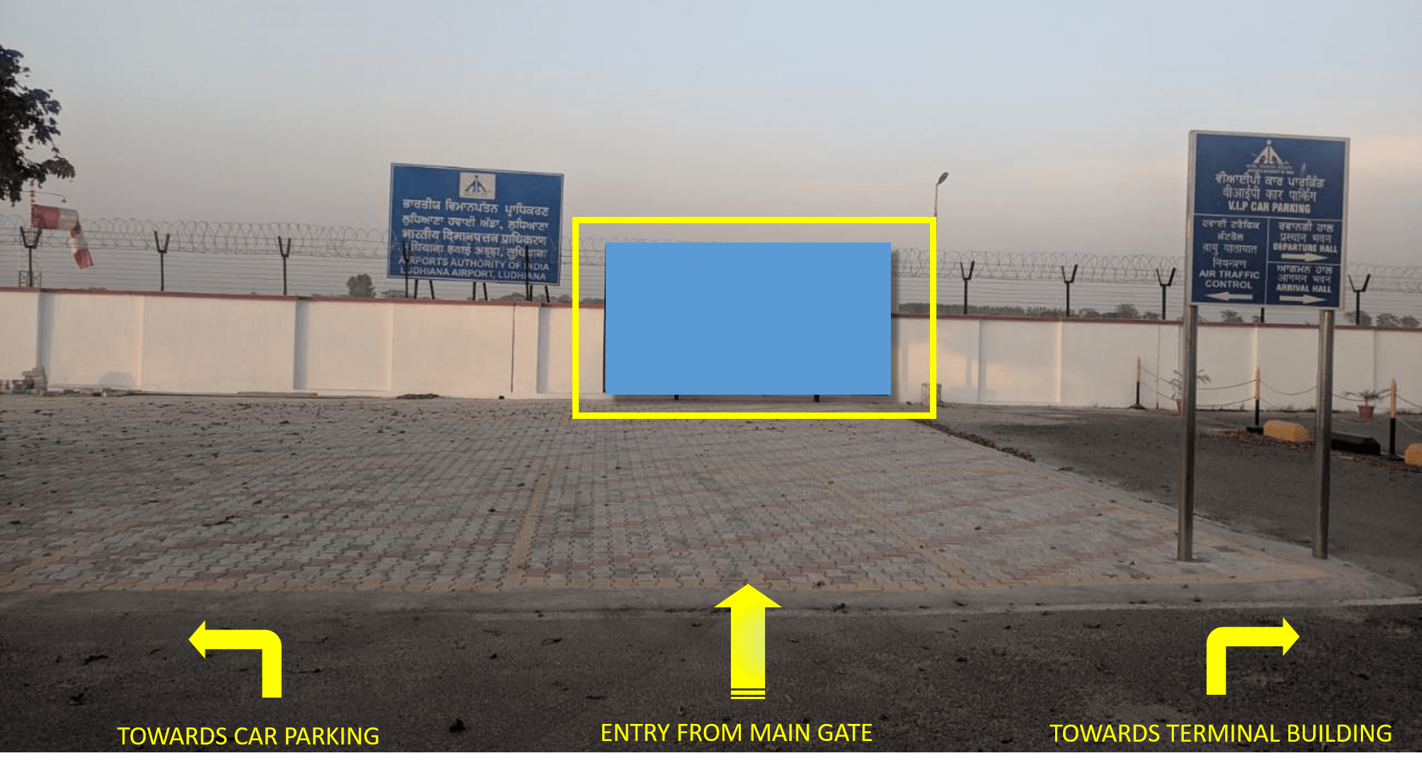 Option No.1 Branding at Airport, Arrival and Departure, Ludhiana