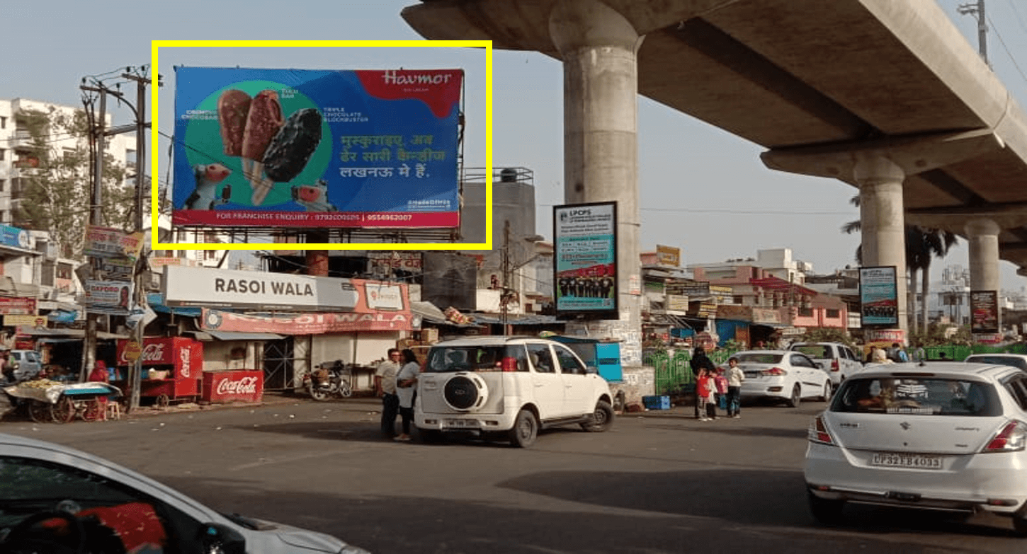 Option No.4 Unipole Advertising at Munshipulia Xing, Lucknow
