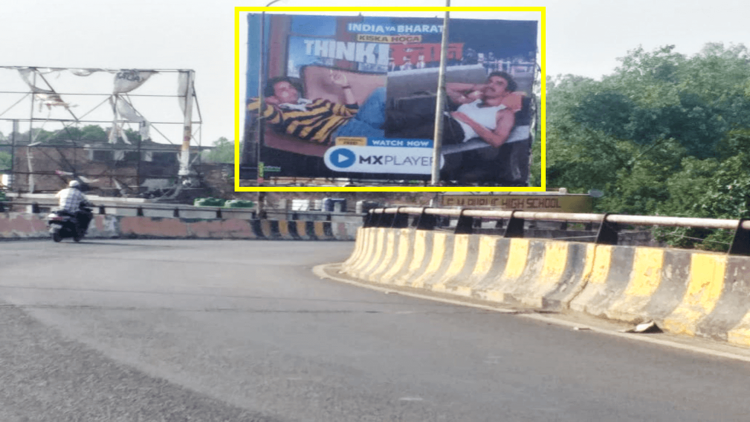 Option No.5 Hoarding Advertising at RDSO Flyover Facing Alambagh Xing