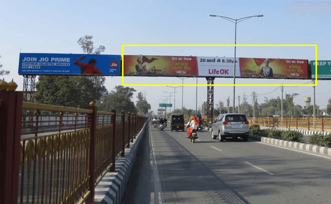 Option No.3 Gantry Advertising at Airport Road, Amritsar