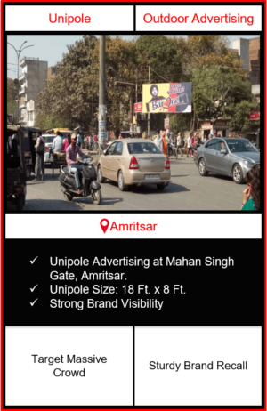 outdoor advertising in amritsar, outdoor branding in amritsar, advertising at railway station in amritsar, outdoor advertising agency in amritsar, airport advertising in amritsar