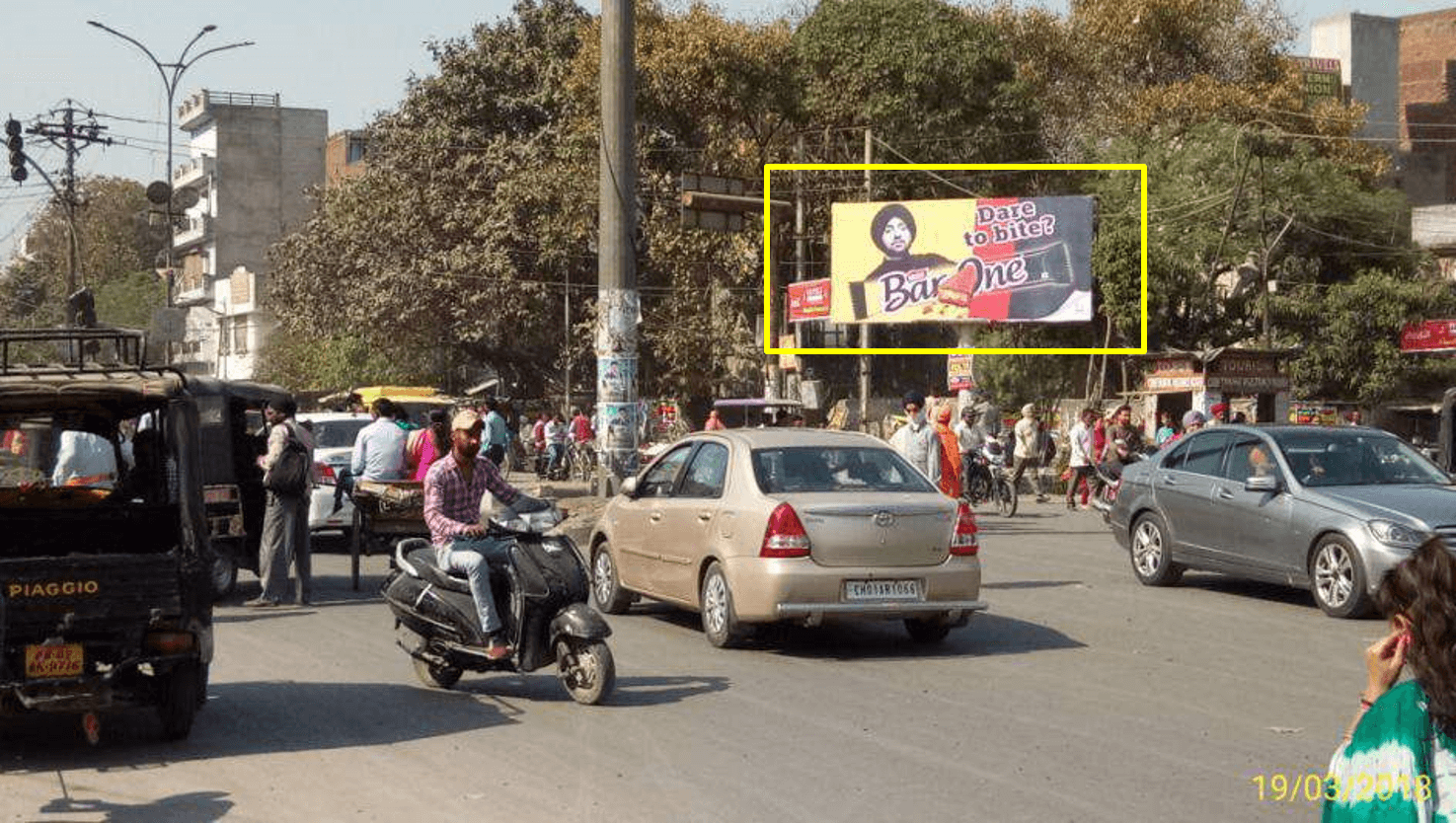 Option No.4 Unipole Advertising at Mahan Gate, Amritsar