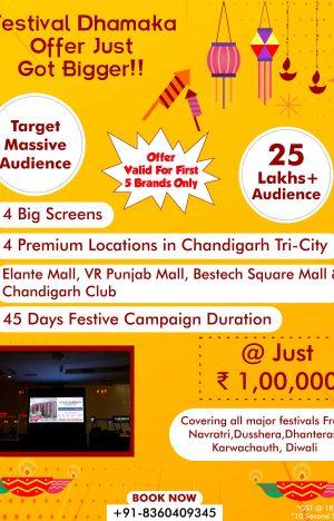 festival dhamaka offer, big led screen advertising