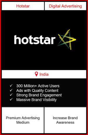 advertising on hotstar app, advertising on hotstar, digital advertising in india, hotstar app advertising, how to advertise on hotstar