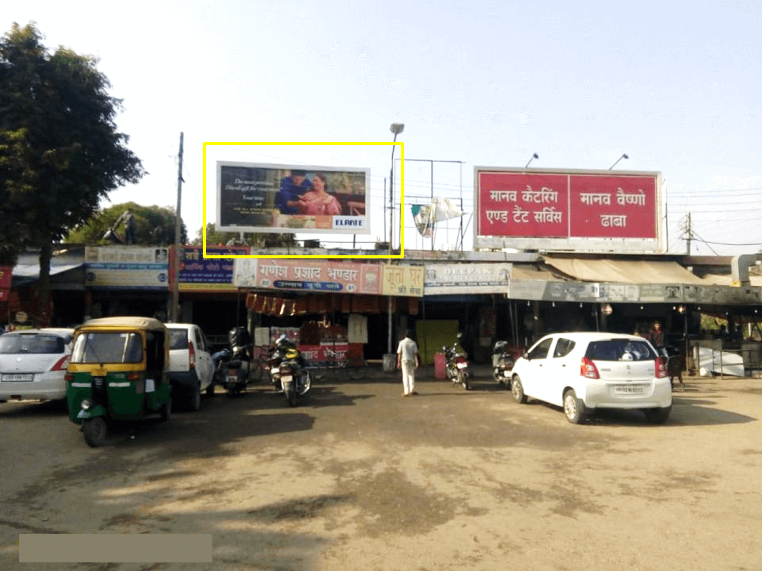 Option No.2 Unipole Advertising at Sector-4, MDC Market Way to IT Park, Panchkula