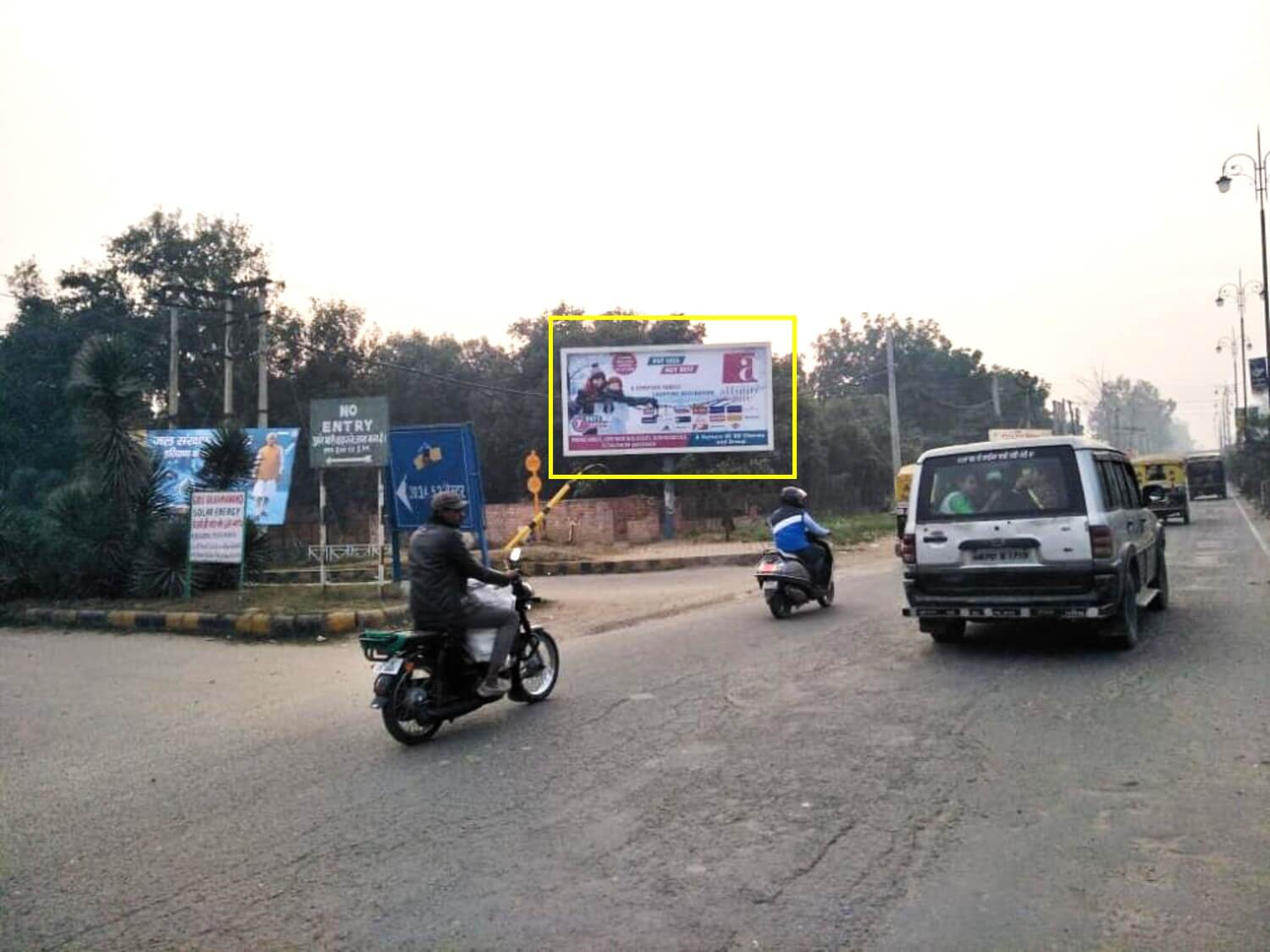 Option No.2 Unipole Advertising Near Divine Mall, Kurukshetra