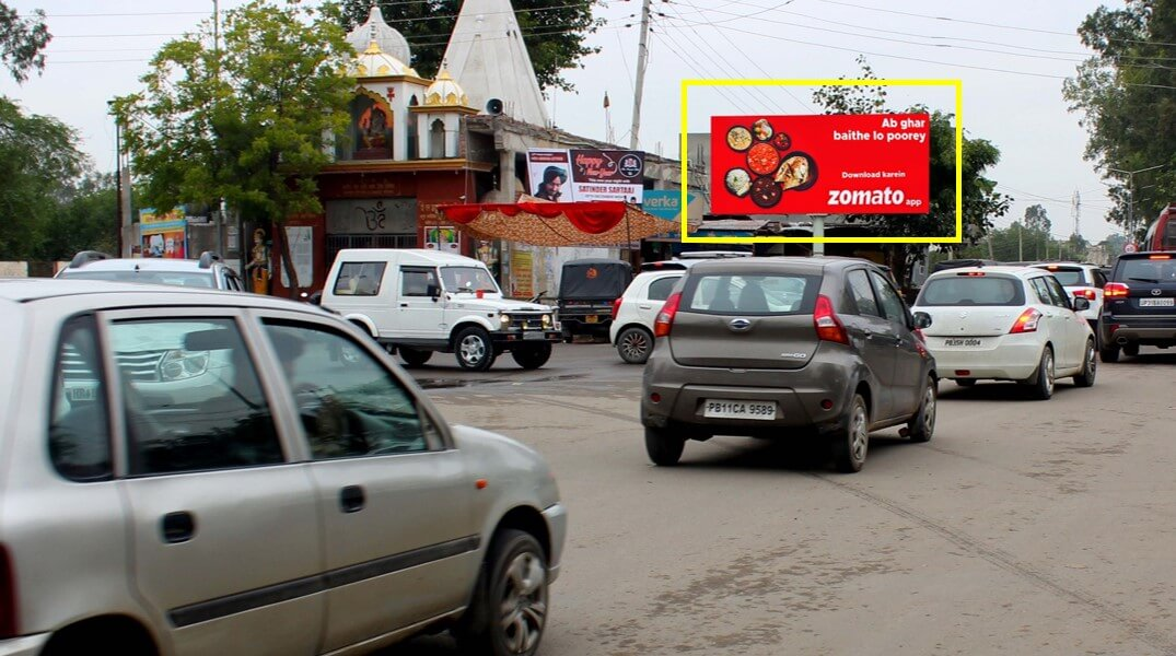 Option No.3 Outdoor Unipole Advertising at NIS Chowk, Patiala