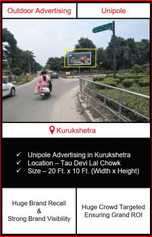 outdoor advertising in kurukshetra, hoarding advertising in kurukshetra, advertising in kurukshetra