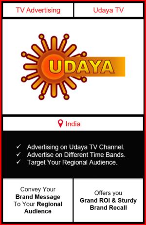 Advertising on udaya tv channel, advertising on udaya tv, advertising in udaya tv, Udaya TV Advertising, Udaya TV ad