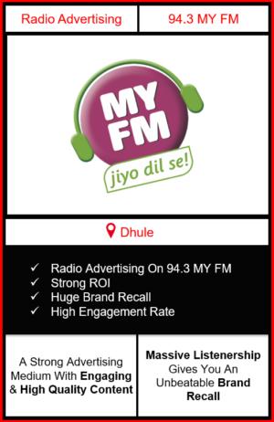 Radio Advertising in Dhule, advertising on radio in Dhule, radio ads in Dhule, advertising in Dhule, 92.7 BIG FM Advertising in Dhule