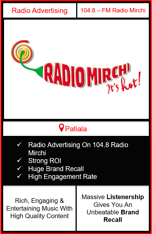 Radio Advertising in Patiala, advertising on radio in Patiala, radio ads in Patiala, advertising in Patiala