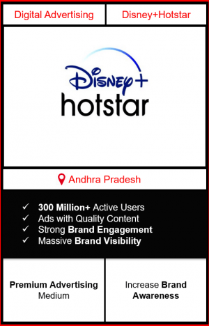 Hotstar Advertising in Andhra Pradesh, advertising on Hotstar in Andhra Pradesh, Hotstar ads in Andhra Pradesh, advertising in Andhra Pradesh, Hotstar Advertising in Andhra Pradesh