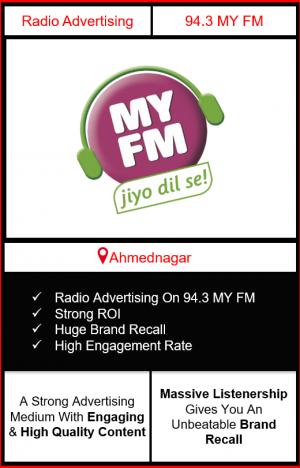 Radio Advertising in Ahmednagar, advertising on radio in Ahmednagar, radio ads in Ahmednagar, advertising in Ahmednagar, 92.7 BIG FM Advertising in Ahmednagar