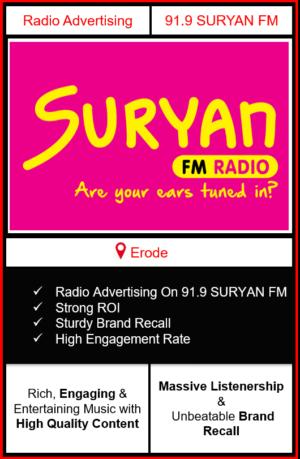Radio Advertising in Erode, advertising on radio in Erode, radio ads in Erode, advertising in Erode, 91.9 SURYAN FM Advertising in Erode