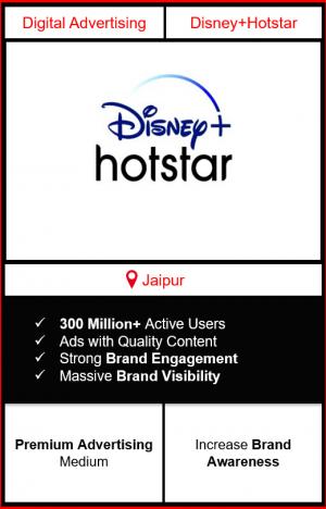 Hotstar Advertising in Jaipur, advertising on Hotstar in Jaipur, Hotstar ads in Jaipur, advertising in Jaipur, Hotstar Advertising in Jaipur
