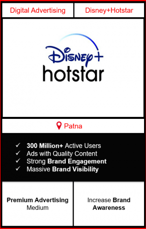 Hotstar Advertising in Patna, advertising on Hotstar in Patna, Hotstar ads in Patna, advertising in Patna, Hotstar Advertising in Patna