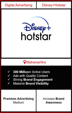 Hotstar Advertising in Maharashtra, advertising on Hotstar in Maharashtra, Hotstar ads in Maharashtra, advertising in Maharashtra, Hotstar Advertising in Maharashtra