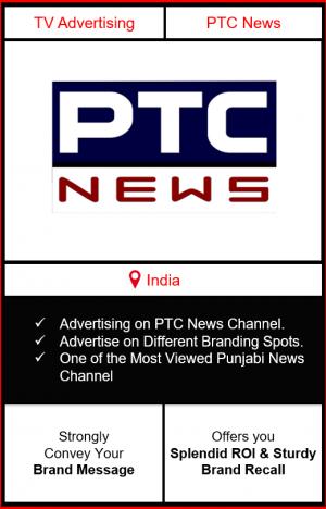 Advertising on ptc news, ptc news tv advertising, advertising on ptc, ptc news ads, ad on ptc channel