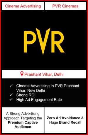PVR Cinema Advertising in Fun City Mall, Prashant Vihar, New Delhi, advertising on cinemas in New Delhi, Cinema ads in Fun City Mall, Prashant Vihar, New Delhi, advertising in New Delhi, PVR Cinemas Advertising in New Delhi