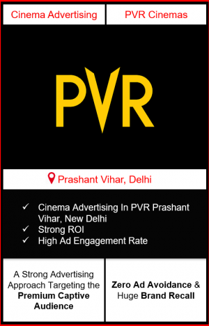 PVR Cinema Advertising in Fun City Mall, Prashant Vihar, New Delhi, advertising on cinemas in New Delhi, Cinema ads in Fun City Mall, Prashant Vihar, New Delhi, advertising in New Delhi, PVR Cinemas Advertising in New Delhi