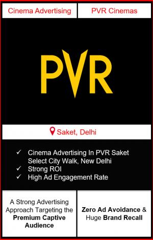 PVR Cinema Advertising in Select CITYWALK Mall, Saket, New Delhi, advertising on cinemas in New Delhi, Cinema ads in Select CITYWALK Mall, Saket, New Delhi, advertising in New Delhi, PVR Cinemas Advertising in New Delhi