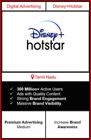 Hotstar Advertising in Tamil Nadu, advertising on Hotstar in Tamil Nadu, Hotstar ads in Tamil Nadu, advertising in Tamil Nadu, Hotstar Advertising in Tamil Nadu