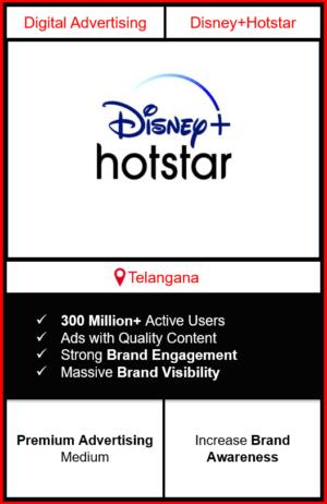 Hotstar Advertising in Telangana, advertising on Hotstar in Telangana, Hotstar ads in Telangana, advertising in Telangana, Hotstar Advertising in Telangana
