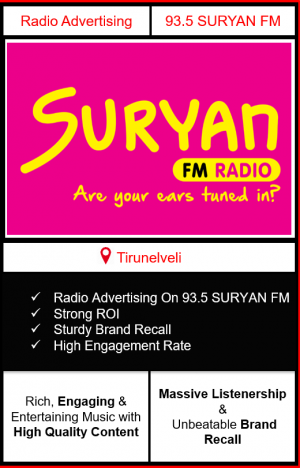 Radio Advertising in Tirunelveli, advertising on radio in Tirunelveli, radio ads in Tirunelveli, advertising in Tirunelveli, 93.5 SURYAN FM Advertising in Tirunelveli