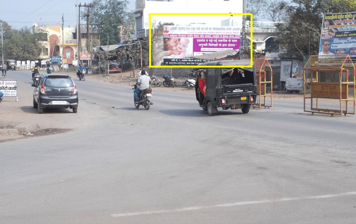 Option No.1 Outdoor Hoarding Advertising at BTI Campus, Janjgir-Champa