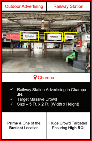 Advertising on champa railway station, advertising on railway station in champa Chhattisgarh, champa railway station branding, railway station advertising agency