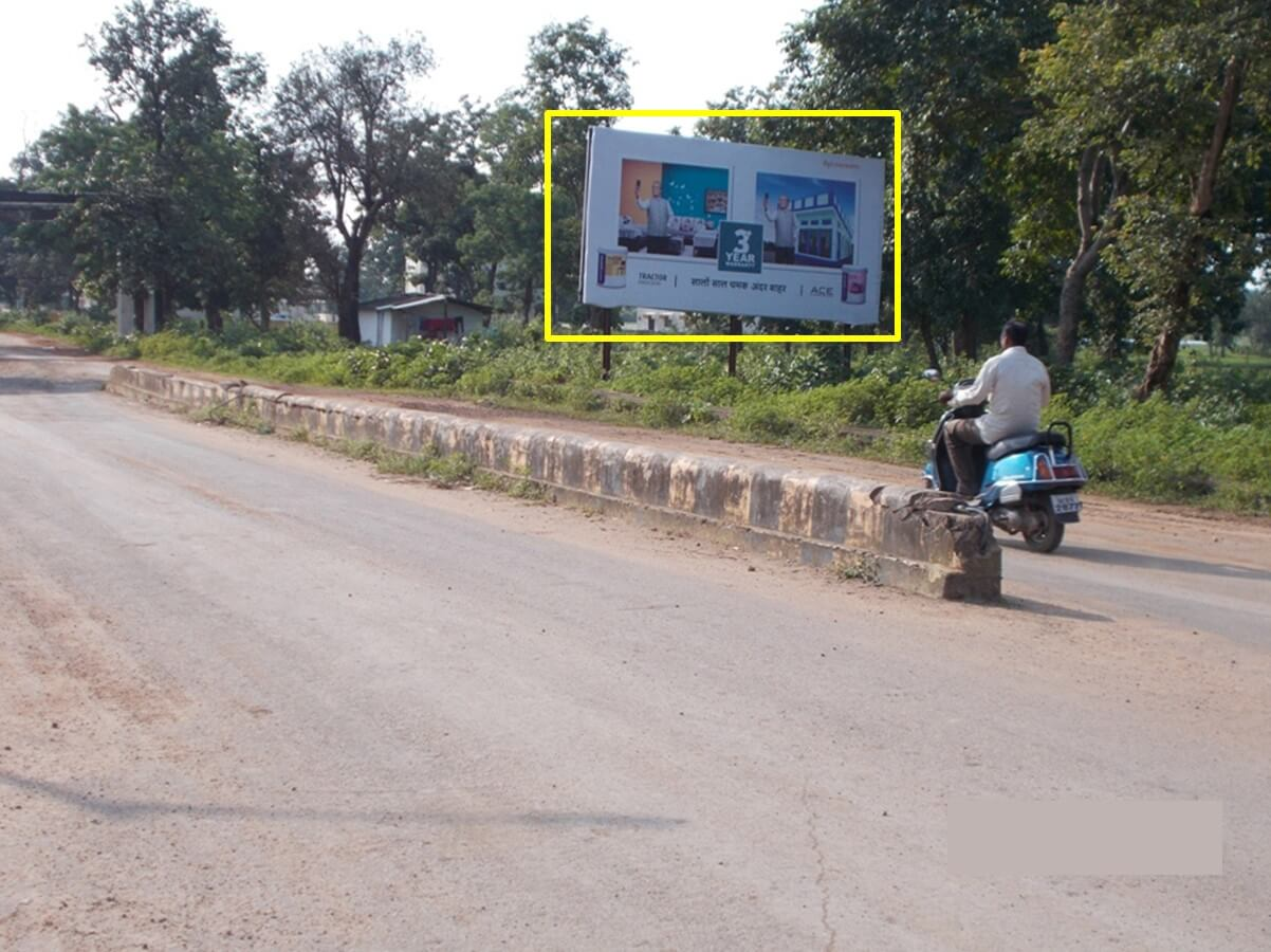 Option No.3 Outdoor Hoarding Advertising at Main Road, Bijapur
