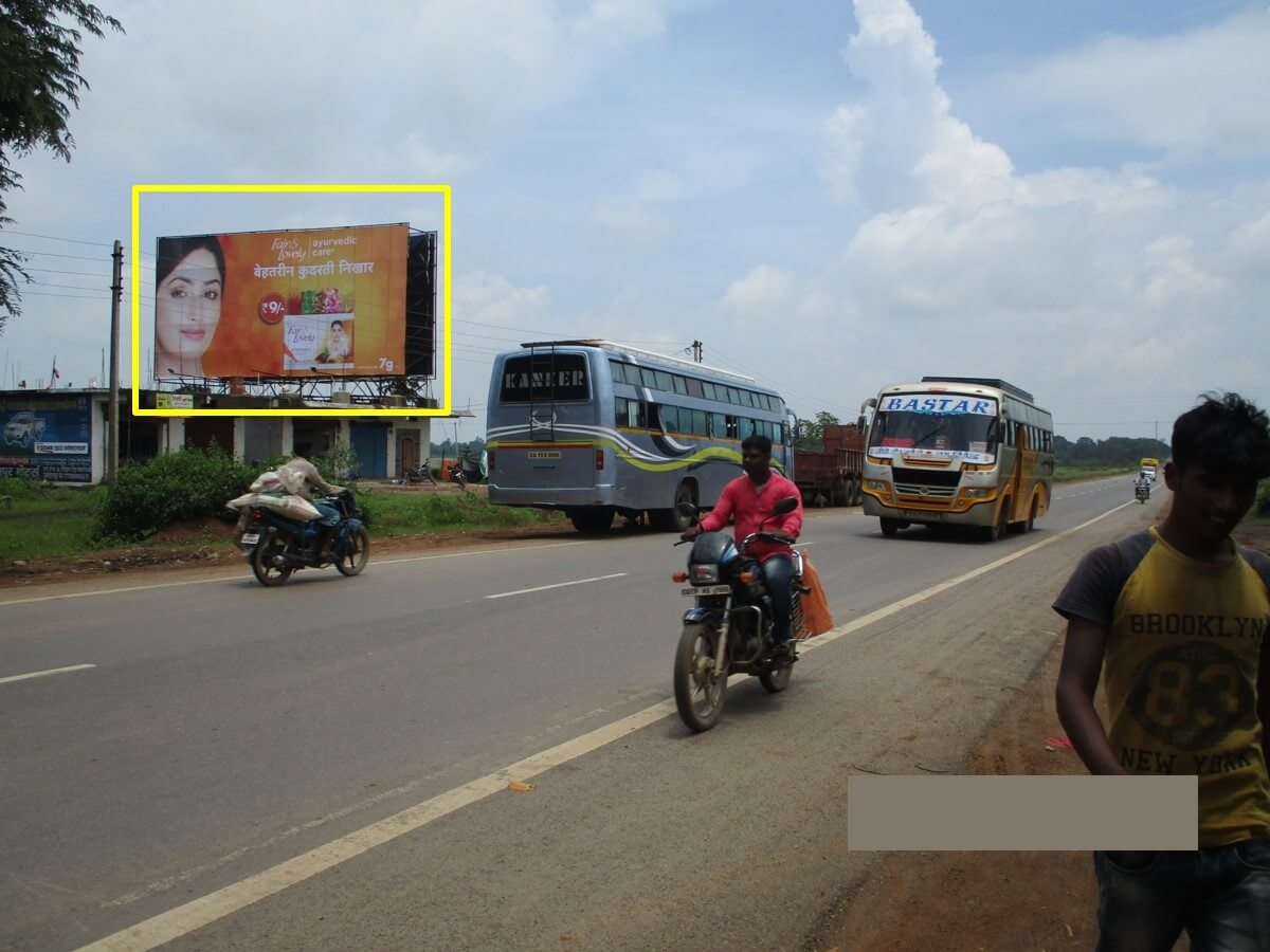Option No.1 Outdoor Hoarding Advertising at Main Market, Bastar
