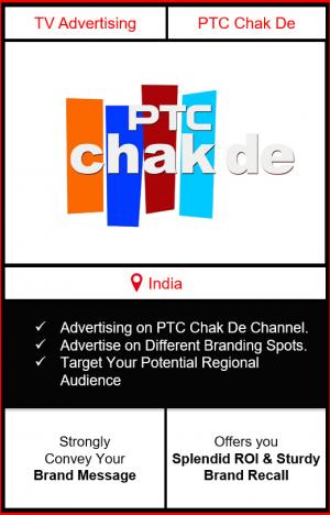 ptc chakde advertising, advertising on ptc chakde