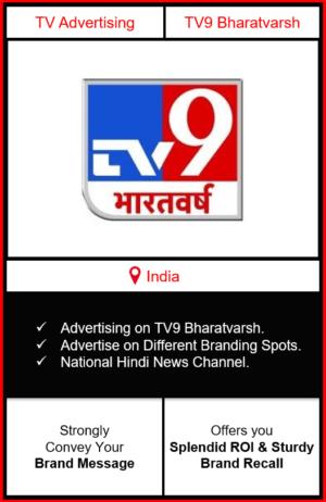 Advertising on tv9 bharatvarsh, ad on tv9 bharatvarsh, advertise on tv9 bharatvarsh, tv9 bharatvarsh advertisement, how to advertise on tv9 bharatvarsh