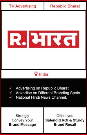 Advertising on republic bharat, ad on republic bharat, advertise on republic bharat, republic bharat advertisement, how to advertise on republic bharat