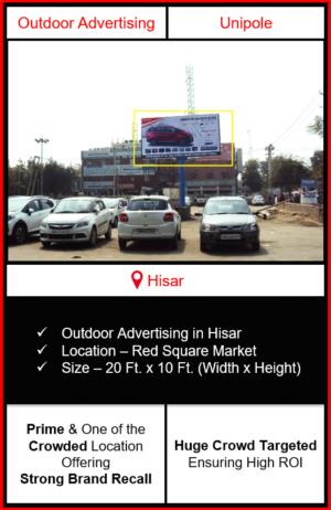 Outdoor advertising in hisar, outdoor advertising in hisar, hisar unipole advertising, ooh advertising in hisar, outdoor advertising agency in hisar, haryana