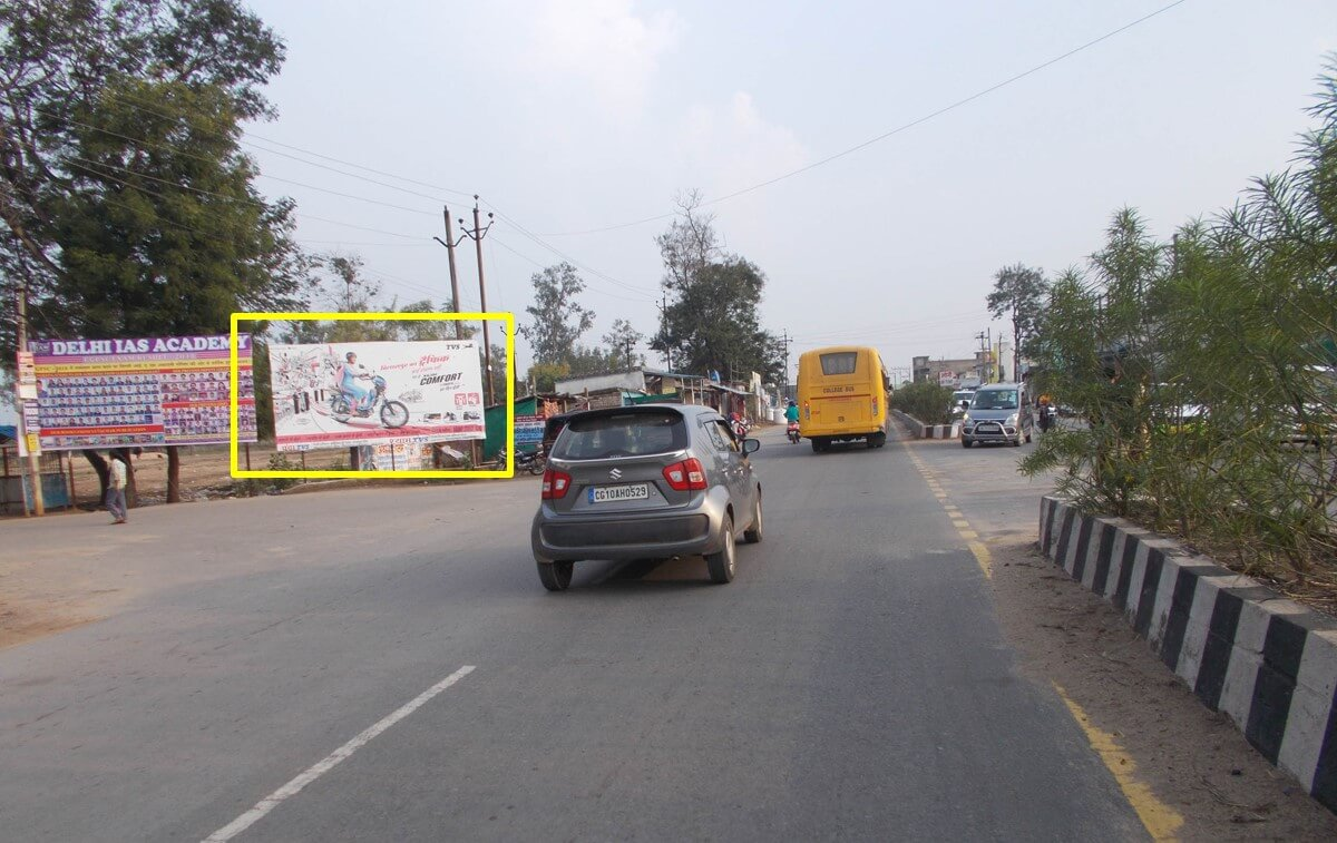 Option No.3 Outdoor Hoarding Advertising at University Gate, Bilaspur