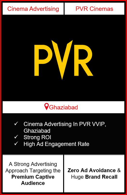 PVR Cinema Advertising in VVIP Mall, Ghaziabad, advertising on cinemas in Ghaziabad, Cinema ads in VVIP Mall, Ghaziabad, advertising in Ghaziabad, PVR Cinemas Advertising in Ghaziabad.